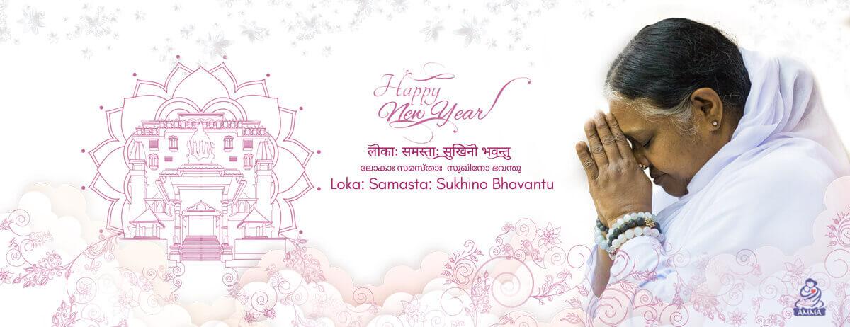 Amma - Happy New Year